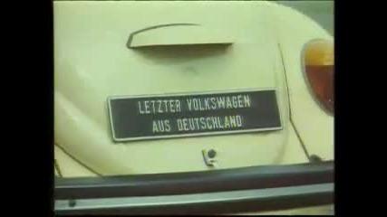 Vw Костенурка - Автомобилът символ на цяла една епоха