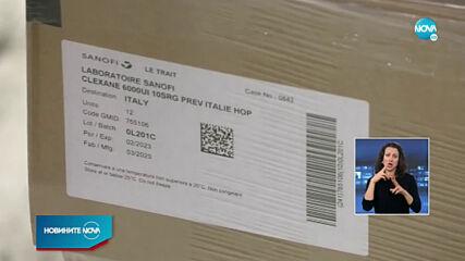 Отпускат по 2000 опаковки хепарин за граждани всеки понеделник