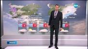 Прогноза за времето (10.03.2015 - обедна)