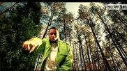 Целуни ме през телефона - Soulja Boy Tell'em ft. Sammie - Hq + cd audio