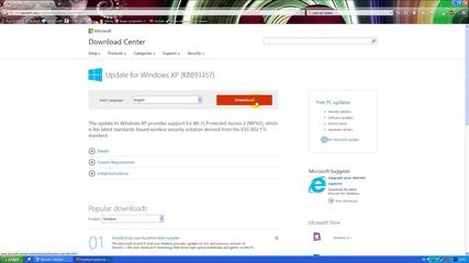 Как да сложите Wpa2 версията на Wi-fi под Windows Xp Sp2