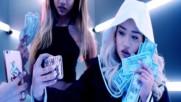 Dj Infamous ft. Jeezy, Yo Gotti and Ludacris - Run the check up [бг превод]