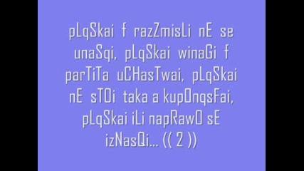 Jentar0 - Plqskaи