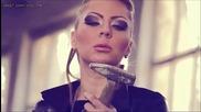Сега се приготви! • Яка Премиера 2016 Xryspa - Etoimasou