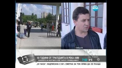 10 години след трагедията в Лим - Здравей България (04.04.2014г.)