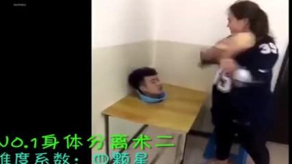 Опасен китайски илюзионист с още по-опасна жена