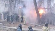 Украйна - Евромайдан размирици