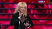 Ирина Аллегрова --цветы без повода-- День сотрудника Овд