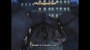 Gantz - Нецензурирана Версия - Епизод 13