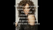Jennifer Lopez-Love dont cost a thing-Превод