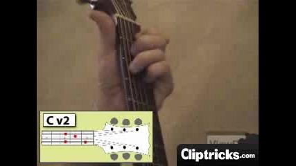 Как се свирят основните акорди на китара