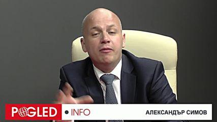 Александър Симов- Защо американското посолство се дразни от намръщените българи?