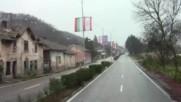 Път Е79