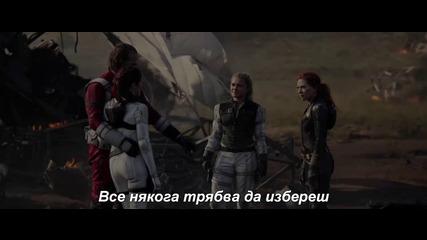 Черната вдовица - ТВ спот с български субтитри