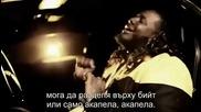 Wiz Khalifa - Black And Yellow [ G - Mix ] ft. Snoop Dogg, Juicy J T Pain Превод