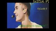 "Justin Please - Episode 5 Season 2 "" Колко пъти го правихте? """