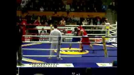 Бокс Странджата