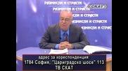 Професор Вучков Говори За Младите Хора и България