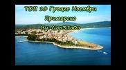 Hq Топ 10 Гръцко за Ноеври 2010 Приморско