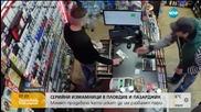Серийни измамници измъкват пари от пловдивски магазинери