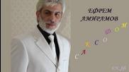 Саксофон - Ефрем Амирамов
