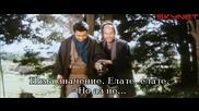 Слепият сабльор Затойчи и сандъкът злато (1964) - бг субтитри Филм