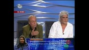 Music Idol 2 - Plamena, Denica I Nora