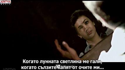 Телугу - Скъпа моя - Cheliya Cheliya - Yevadu Movie