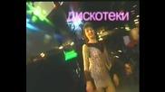 Теди - Ласмаги-джасмаги-get up! 2004