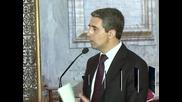 Президентът Росен Плевнелиев е на двудневно  официално посещение в Турция