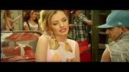 Alexandra Stan - Lemonade ( Официално Видео )