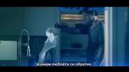 Nrique Iglesias feat Ciara - Takin Back My Love[bgsub] H Q