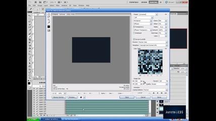 От видео на анимация за аватар V2