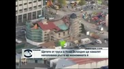Щетите от труса в Нова Зеландия ще намалят наполовина ръста на икономиката й