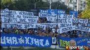 Ултрас значи воля,а Левски свобода !!
