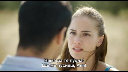 Любовта прилича на теб Ask Sana Benzer 2015-2част Бг.суб. Турция с Бурак Йозчивит и Фахрие Евджен