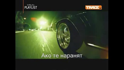 T.a.t.u. - All About Us (превод)