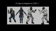Counter Strike 1.6 или Counter Strike Source