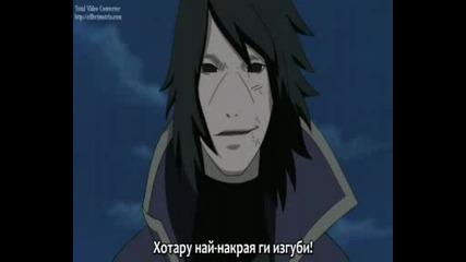 Naruto Shippuuden - Ep.151 - {bg Subs}