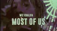 Wiz Khalifa - Most of Us [бг превод]