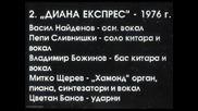 Диана Експрес - Сезони