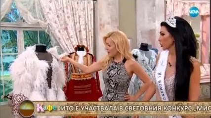 Катрин Вачева показва интересни тоалети - На кафе (18.07.2018)
