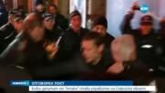Атакист, нахлул в НАТФИЗ, стана управител на Софийска област