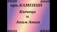 ork.kamenci - Kabadan Kuchek 2010