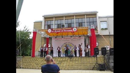 Фолклорен фестивал ''от Дунав до Балкана''(сезон 8) 093