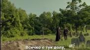 Царуване s02e02 Целия Епизод с Бг Превод