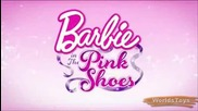 Barbie in The Pink Shoes dvd 2013 !