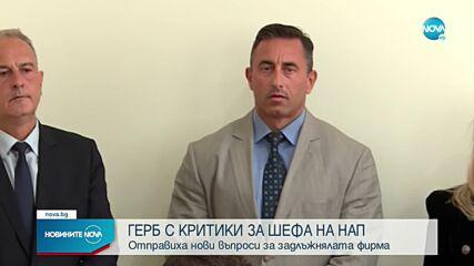 ГЕРБ: Рашков пуска предизборни димки, той води предизборния щаб на Радев