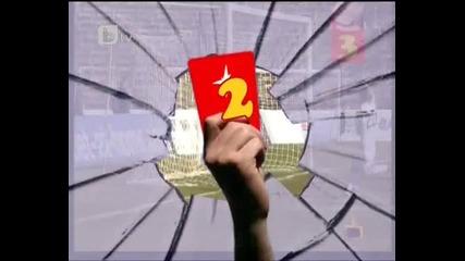 Господари на ефира - Из Спортен свят (смях) 26.11.2010
