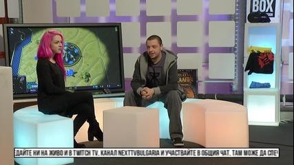 NEXTTV 011: Еsports Новини с Лекси и joXnka